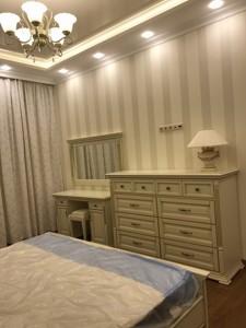 Квартира Z-796659, Коновальца Евгения (Щорса), 34а, Киев - Фото 15