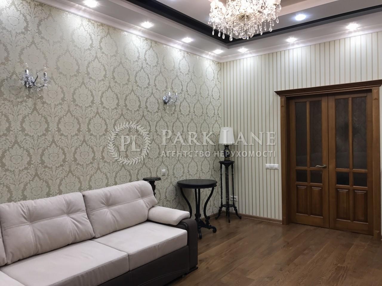 Квартира ул. Коновальца Евгения (Щорса), 34а, Киев, Z-796659 - Фото 5