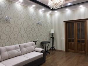 Квартира Z-796659, Коновальца Евгения (Щорса), 34а, Киев - Фото 8