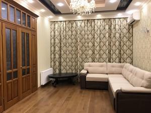 Квартира Z-796659, Коновальца Евгения (Щорса), 34а, Киев - Фото 1