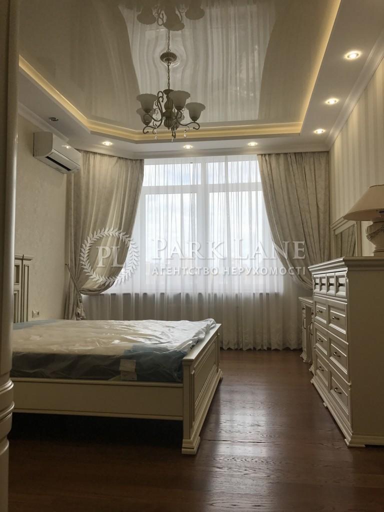 Квартира ул. Коновальца Евгения (Щорса), 34а, Киев, Z-796659 - Фото 10