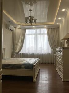 Квартира Z-796659, Коновальца Евгения (Щорса), 34а, Киев - Фото 13