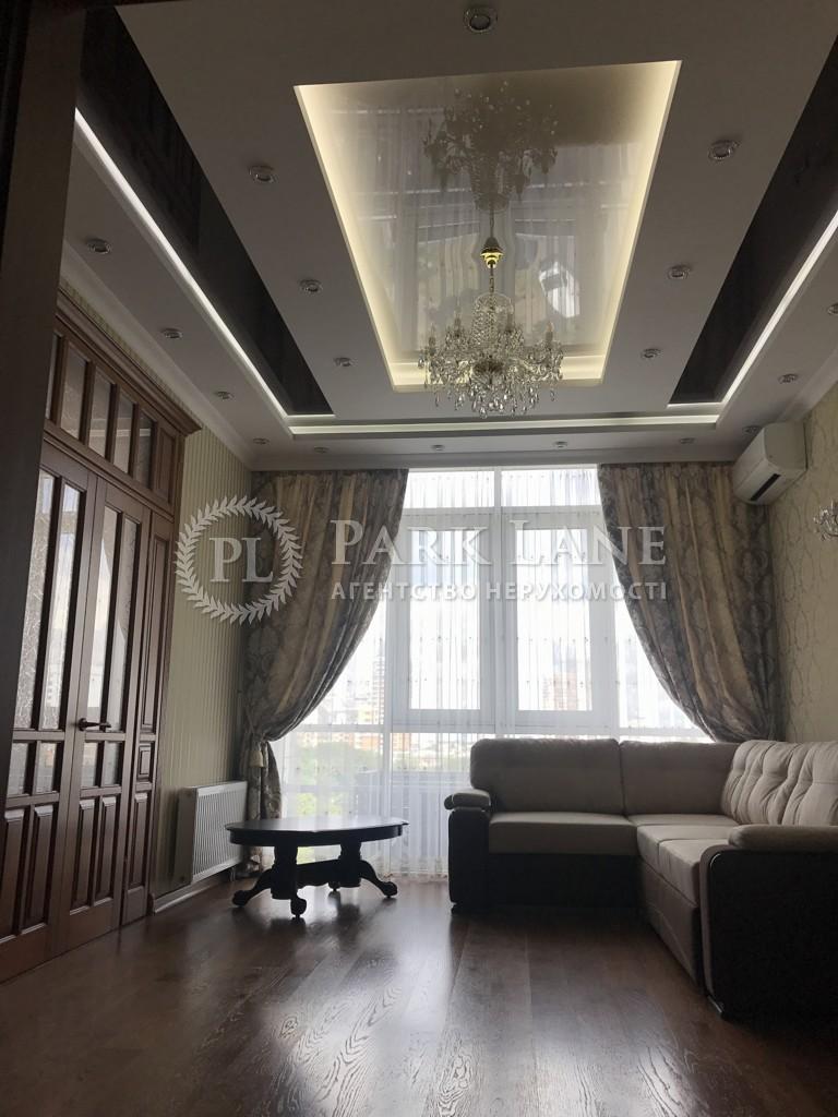 Квартира ул. Коновальца Евгения (Щорса), 34а, Киев, Z-796659 - Фото 4