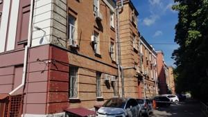 Офіс, Z-371902, Лесі Українки бул., Київ - Фото 3