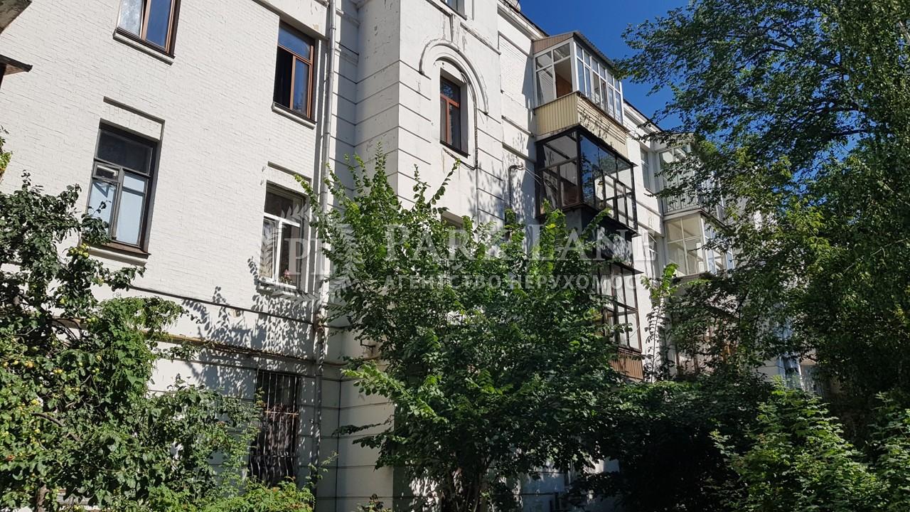 Квартира N-22744, Болбочана Петра (Каменева Командарма), 4, Киев - Фото 17