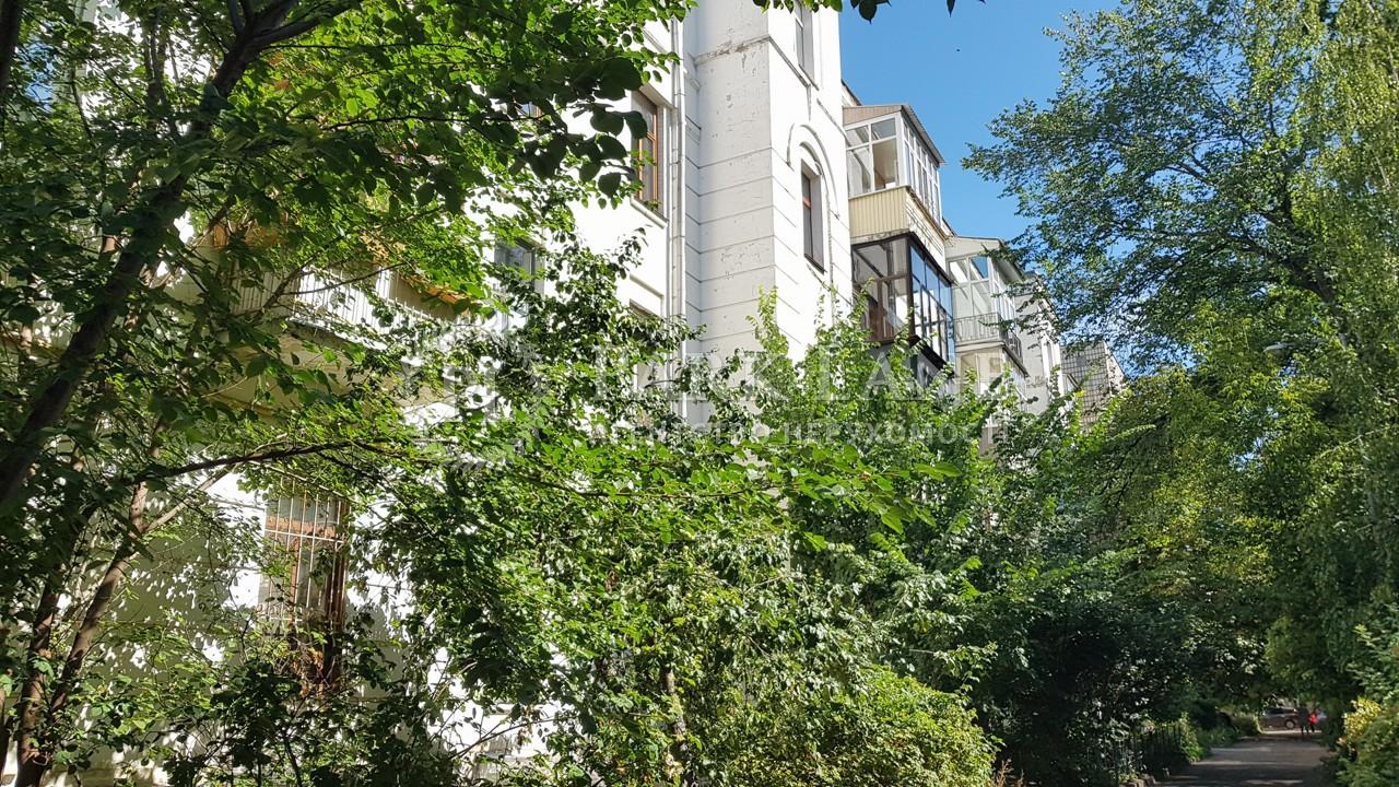 Квартира N-22744, Болбочана Петра (Каменева Командарма), 4, Киев - Фото 18