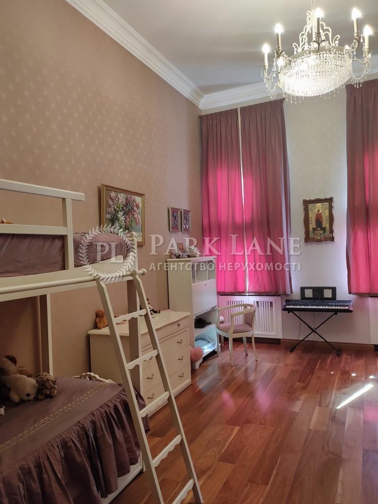 Квартира I-33374, Ольгинская, 2/1, Киев - Фото 8