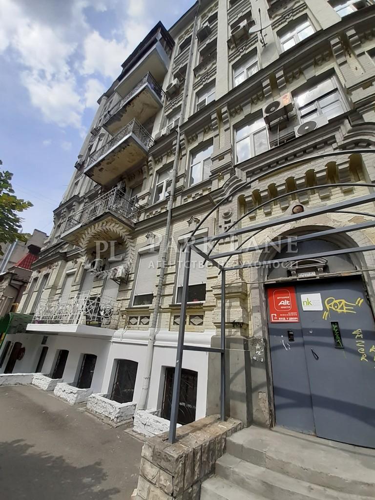 Квартира ул. Саксаганского, 36, Киев, L-28624 - Фото 10