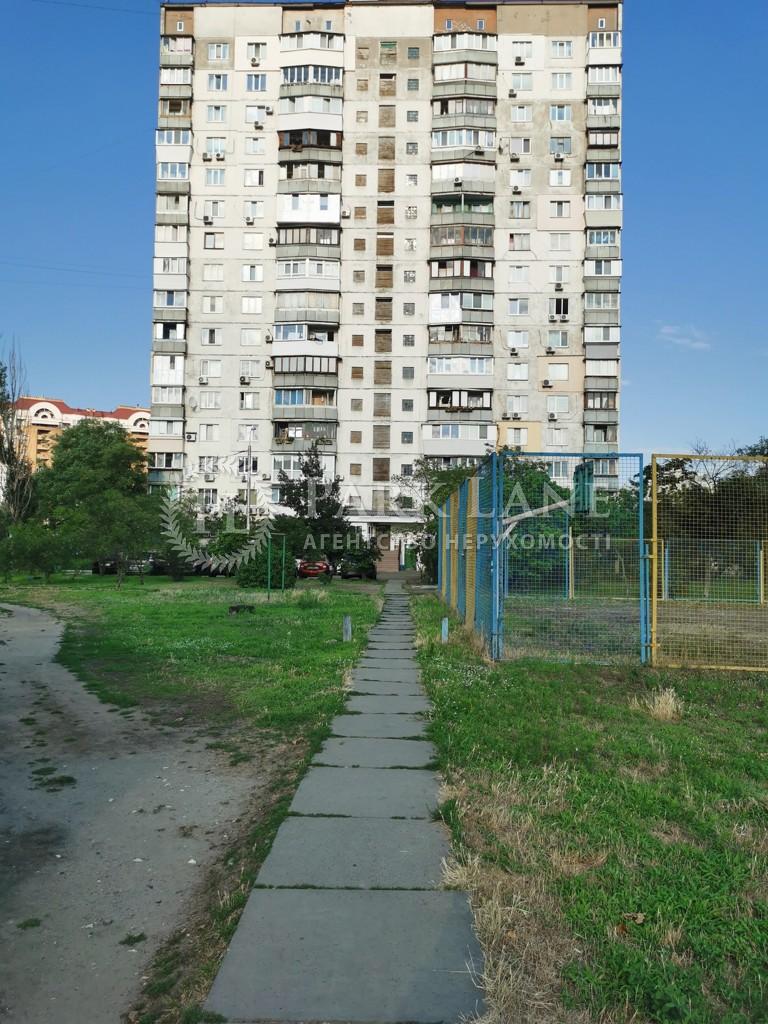 Квартира ул. Приозерная, 4, Киев, R-40024 - Фото 19