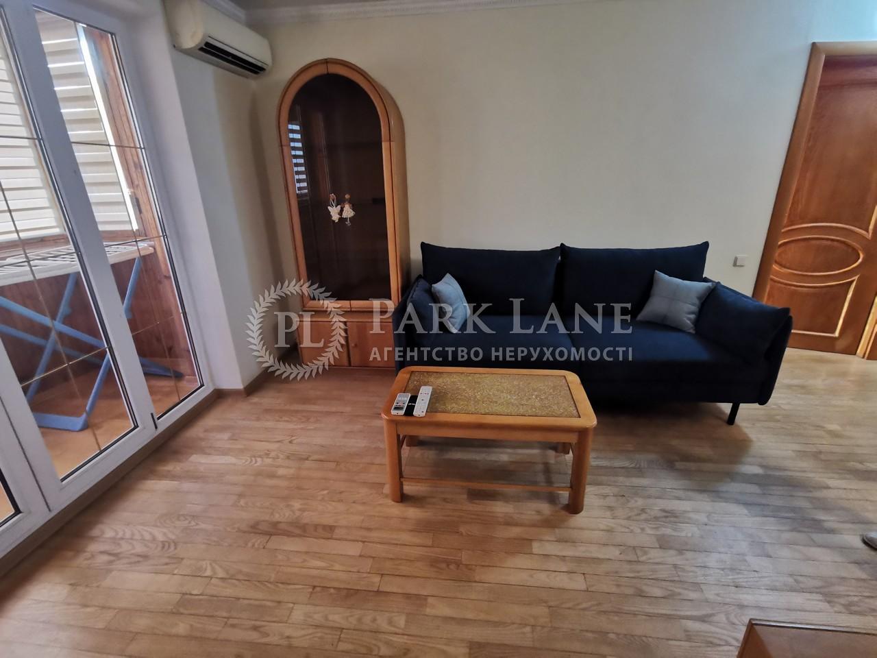Квартира ул. Приозерная, 4, Киев, R-40024 - Фото 5