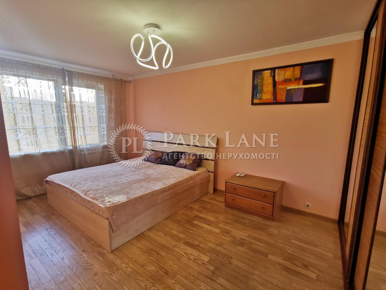 Квартира ул. Приозерная, 4, Киев, R-40024 - Фото 9