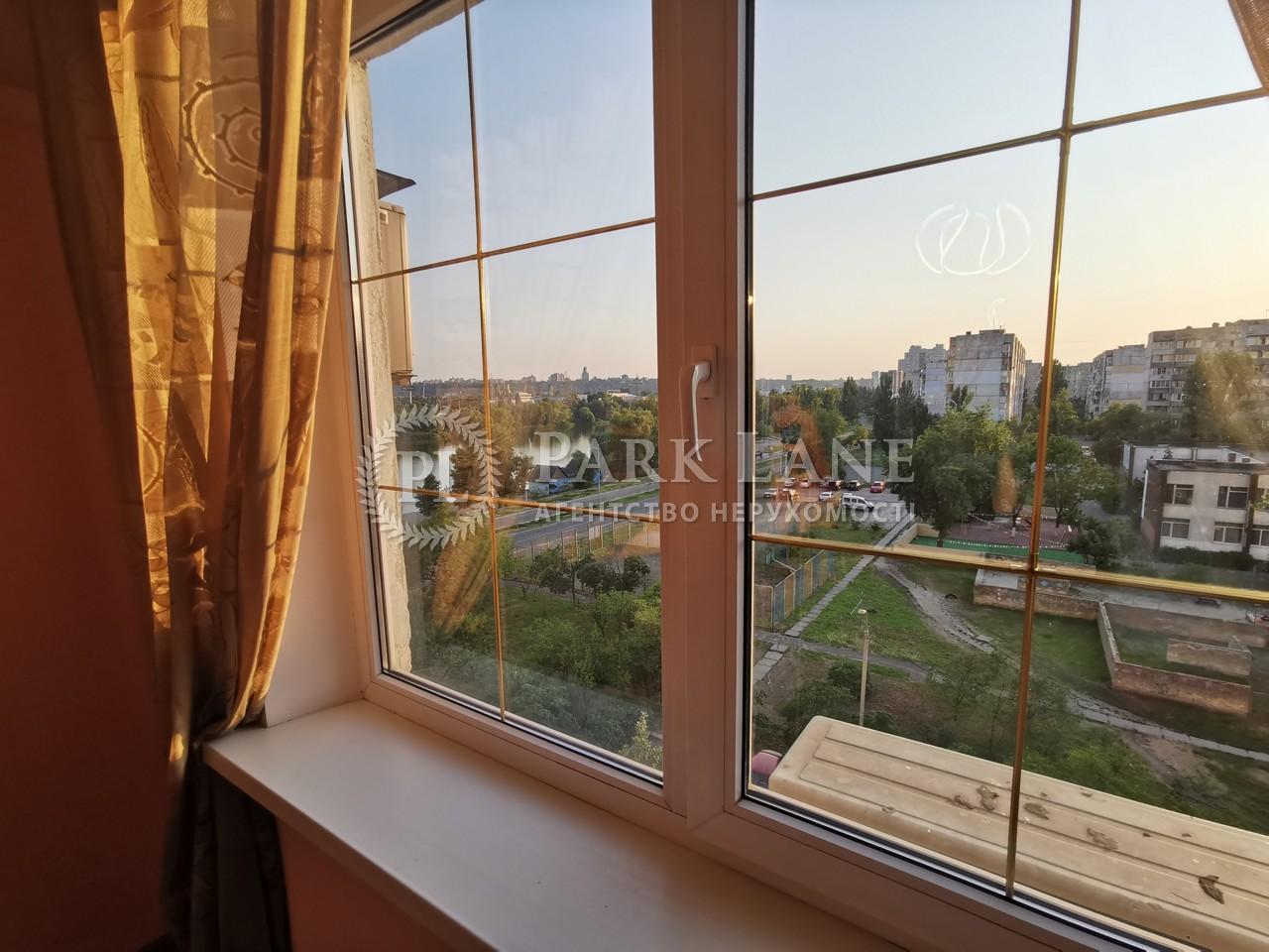 Квартира ул. Приозерная, 4, Киев, R-40024 - Фото 14