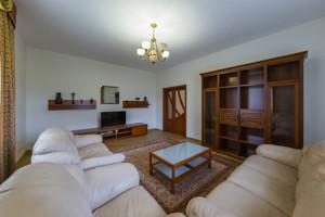 Квартира K-32404, Лысенко, 2а, Киев - Фото 1