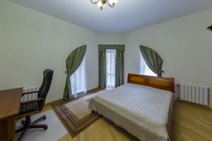 Квартира K-32404, Лысенко, 2а, Киев - Фото 10