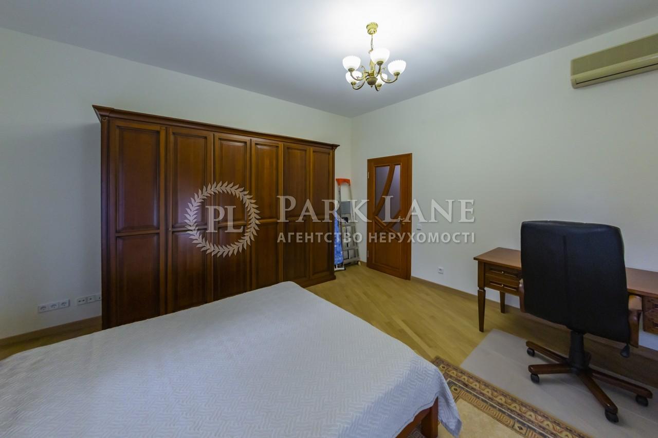 Квартира K-32404, Лысенко, 2а, Киев - Фото 11