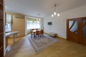Квартира K-32404, Лысенко, 2а, Киев - Фото 7
