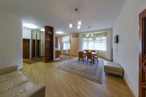 Квартира K-32404, Лысенко, 2а, Киев - Фото 5