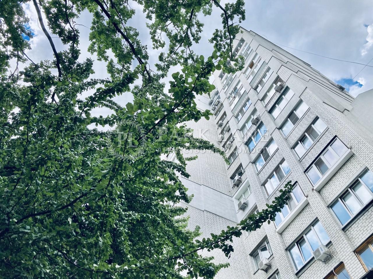 Квартира ул. Братьев Зеровых (Краснопартизанская), 14б, Киев, R-12043 - Фото 1