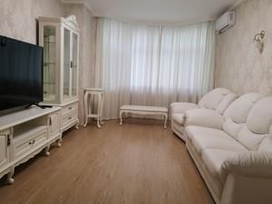 Квартира N-23171, Чавдар Елизаветы, 18, Киев - Фото 4