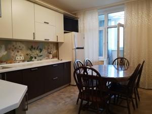 Квартира N-23171, Чавдар Елизаветы, 18, Киев - Фото 6