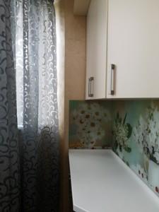 Квартира N-23171, Чавдар Елизаветы, 18, Киев - Фото 11