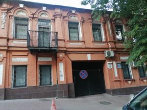 Окремо розташована будівля, J-31528, Гоголівська, Київ - Фото 2
