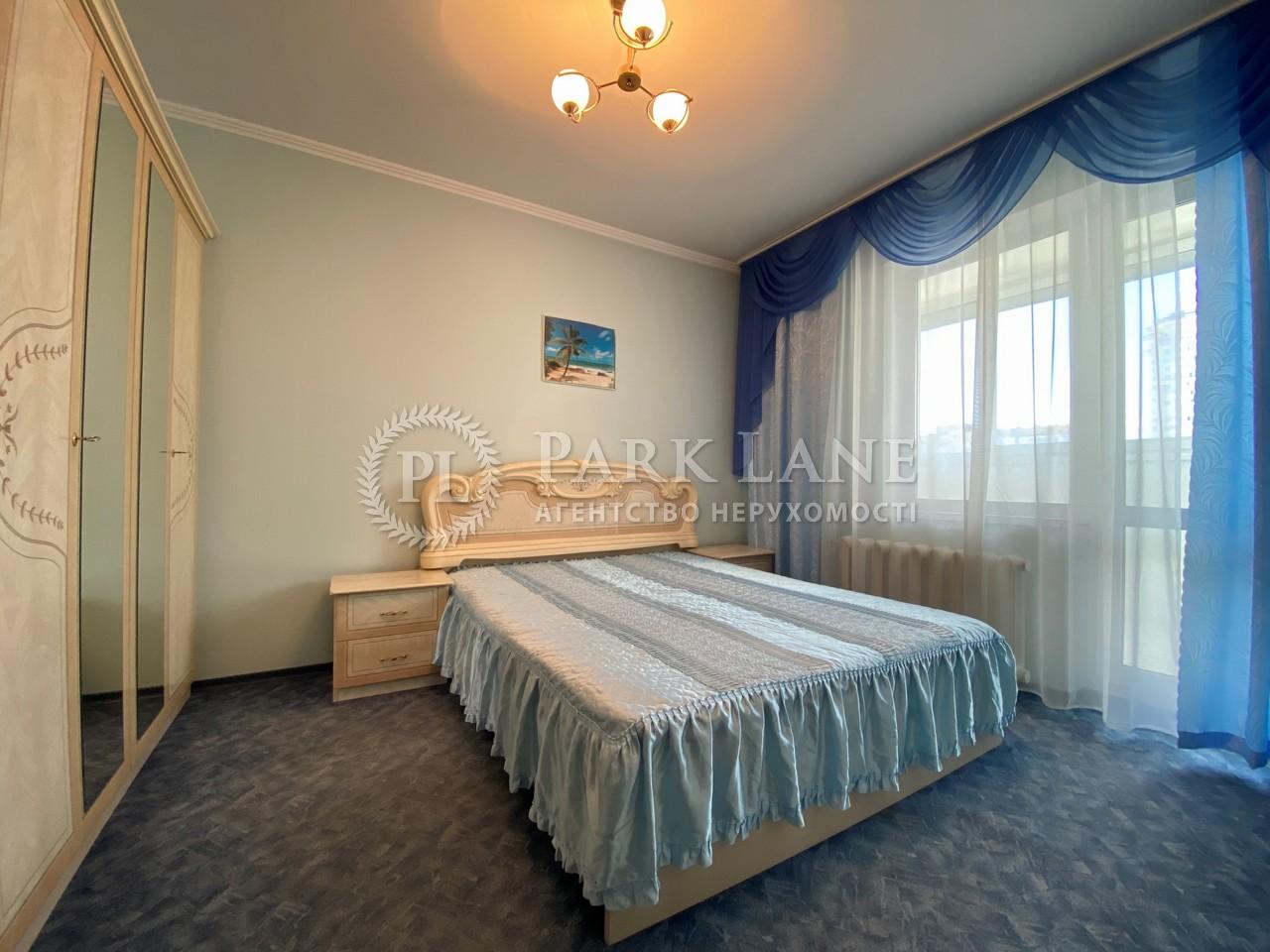 Квартира Z-595310, Северная, 6, Киев - Фото 9