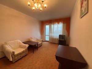 Квартира Z-595310, Северная, 6, Киев - Фото 6