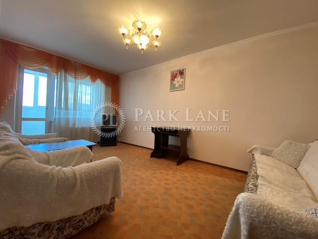 Квартира Z-595310, Северная, 6, Киев - Фото 7