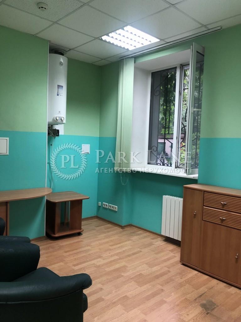 Офис, Хорива пер., Киев, N-21749 - Фото 10