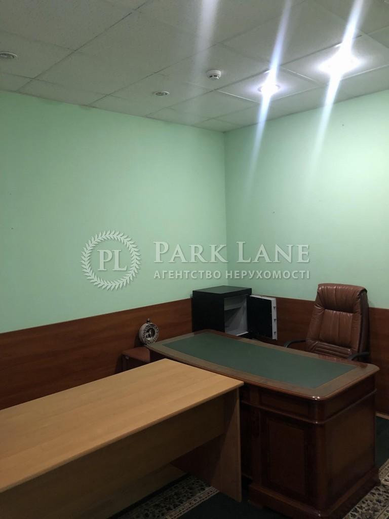 Офис, Хорива пер., Киев, N-21749 - Фото 16