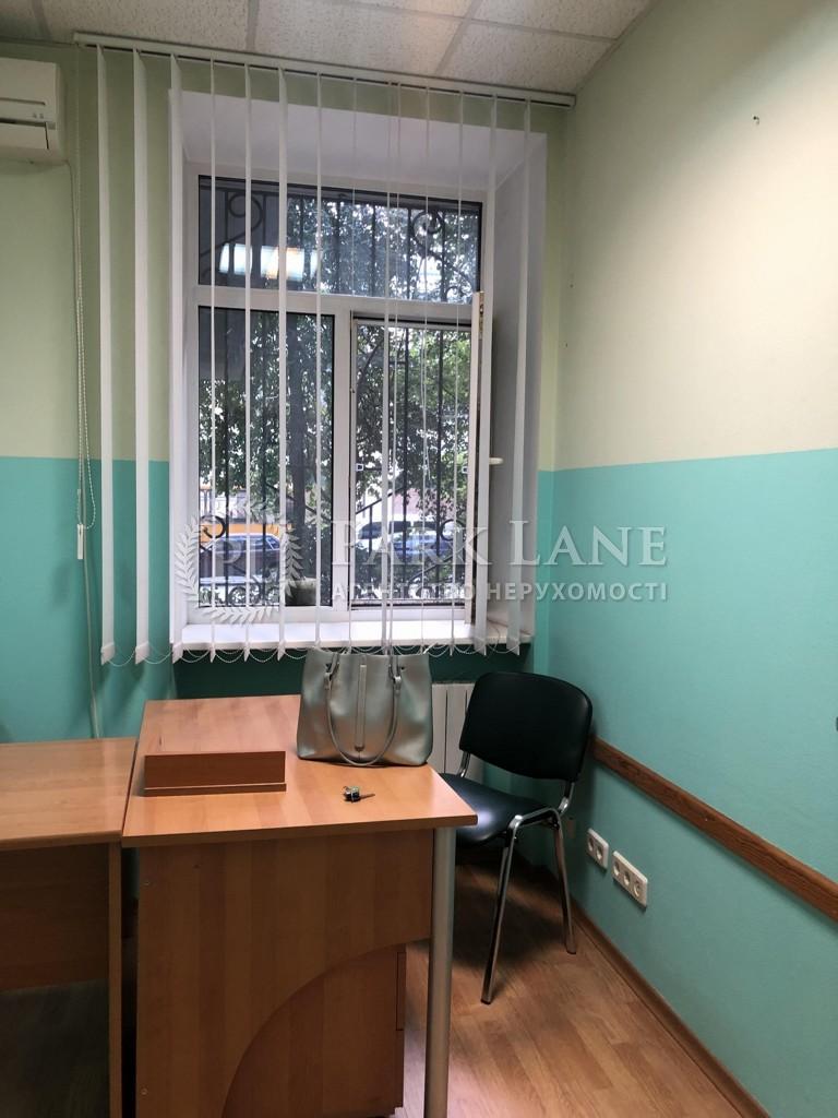 Офис, Хорива пер., Киев, N-21749 - Фото 11