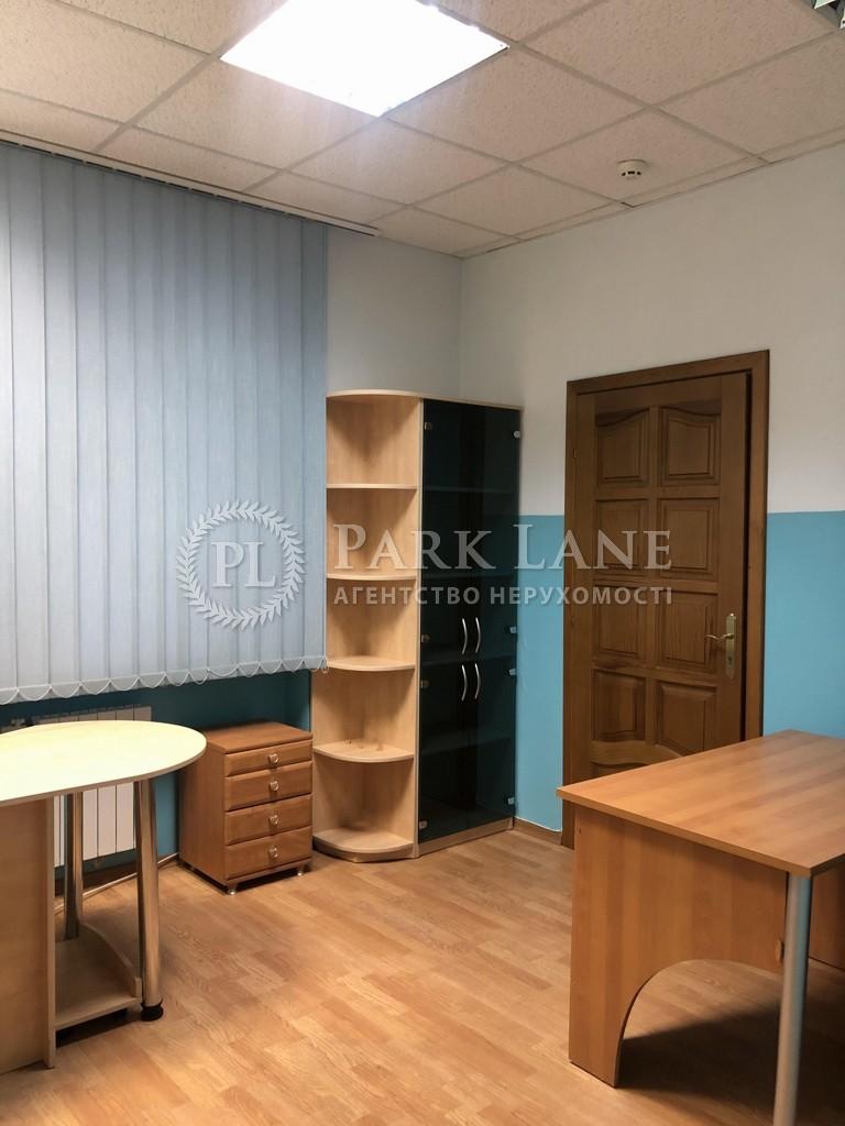 Офис, Хорива пер., Киев, N-21749 - Фото 13