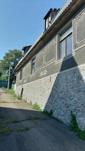 Дом J-31313, Центральная, Гнедин - Фото 9