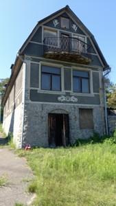Дом J-31313, Центральная, Гнедин - Фото 2