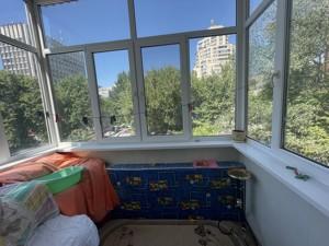 Квартира I-33431, Пушкинская, 8б, Киев - Фото 7