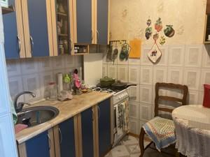 Квартира I-33431, Пушкинская, 8б, Киев - Фото 6