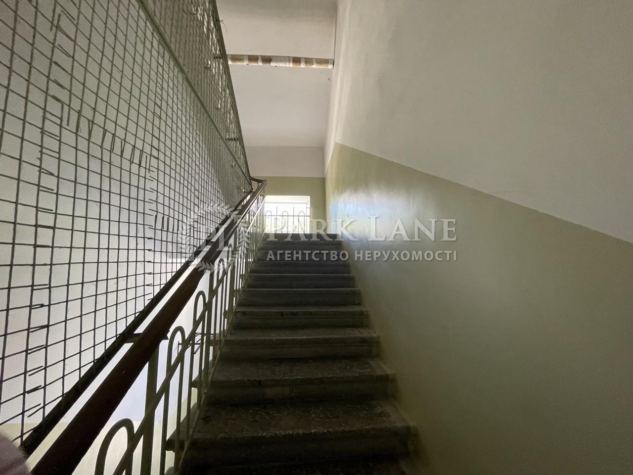 Квартира I-33431, Пушкинская, 8б, Киев - Фото 8