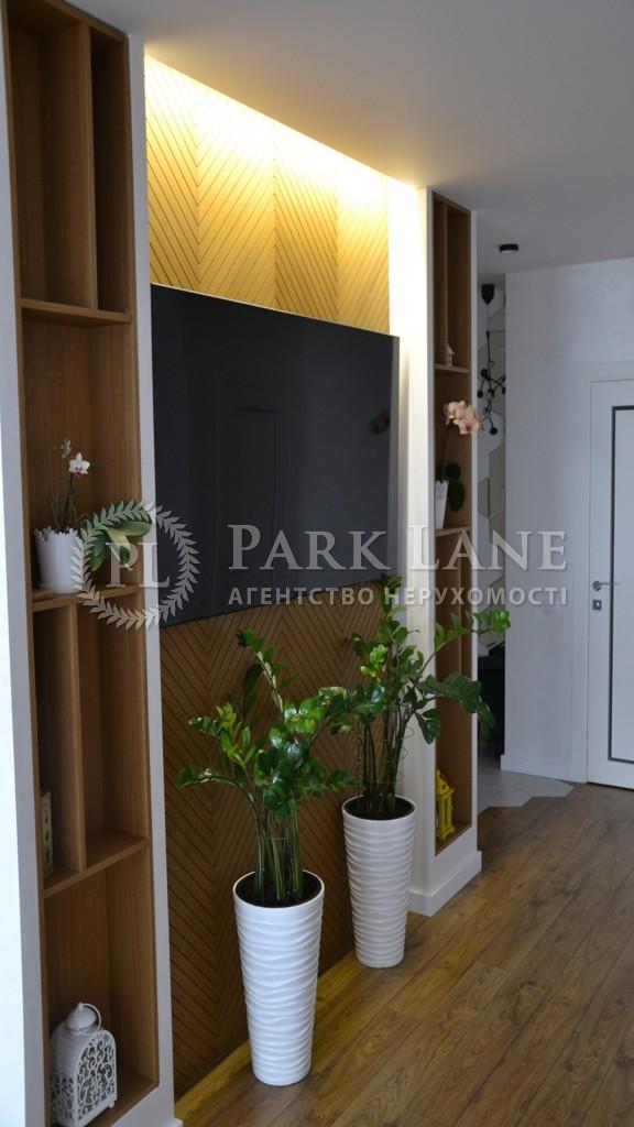 Квартира Z-766988, Черновола, 6, Бровары - Фото 2