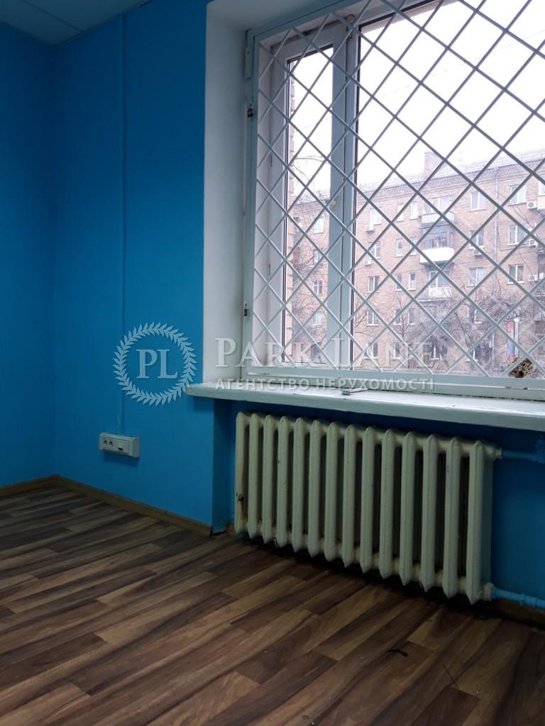 Нежилое помещение, ул. Василевской Ванды, Киев, R-40069 - Фото 6