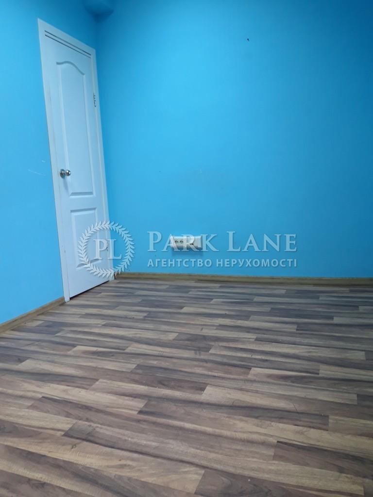 Нежилое помещение, ул. Василевской Ванды, Киев, R-40069 - Фото 4