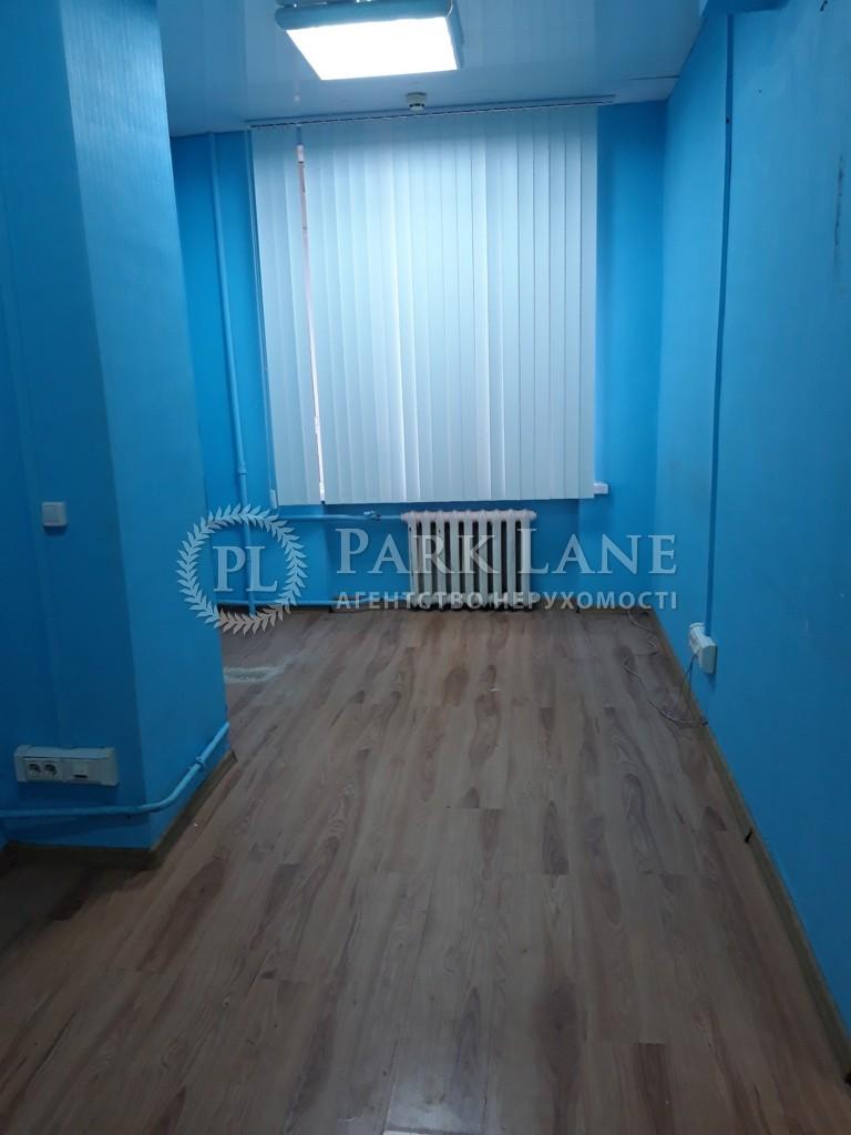 Нежилое помещение, ул. Василевской Ванды, Киев, R-40069 - Фото 5