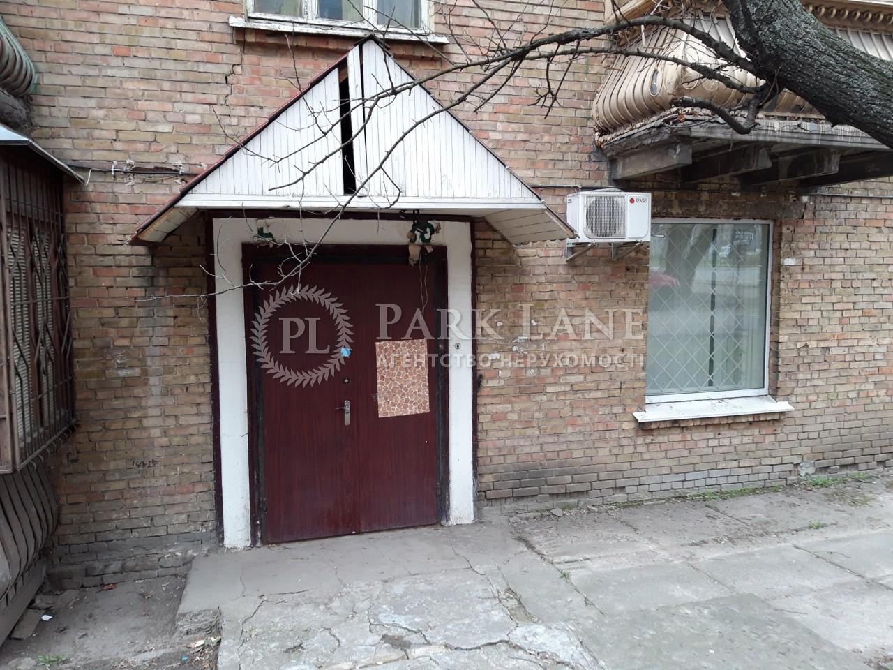 Нежилое помещение, ул. Василевской Ванды, Киев, R-40069 - Фото 9