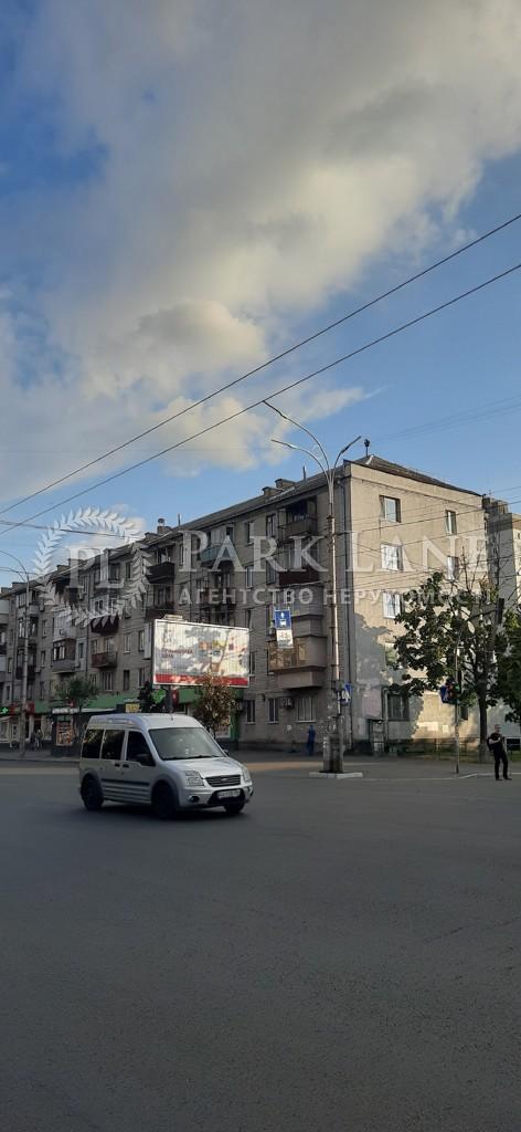 Квартира Z-751656, Строителей, 29, Киев - Фото 6