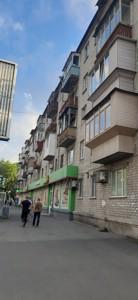 Квартира Z-751656, Строителей, 29, Киев - Фото 4