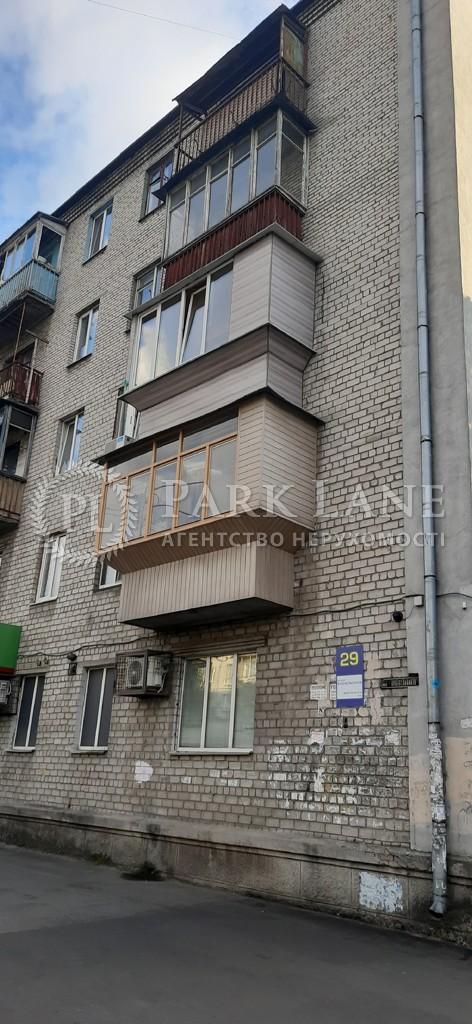 Квартира Z-751656, Строителей, 29, Киев - Фото 5