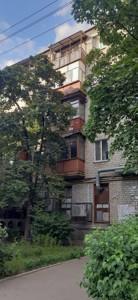Квартира Z-751656, Строителей, 29, Киев - Фото 8