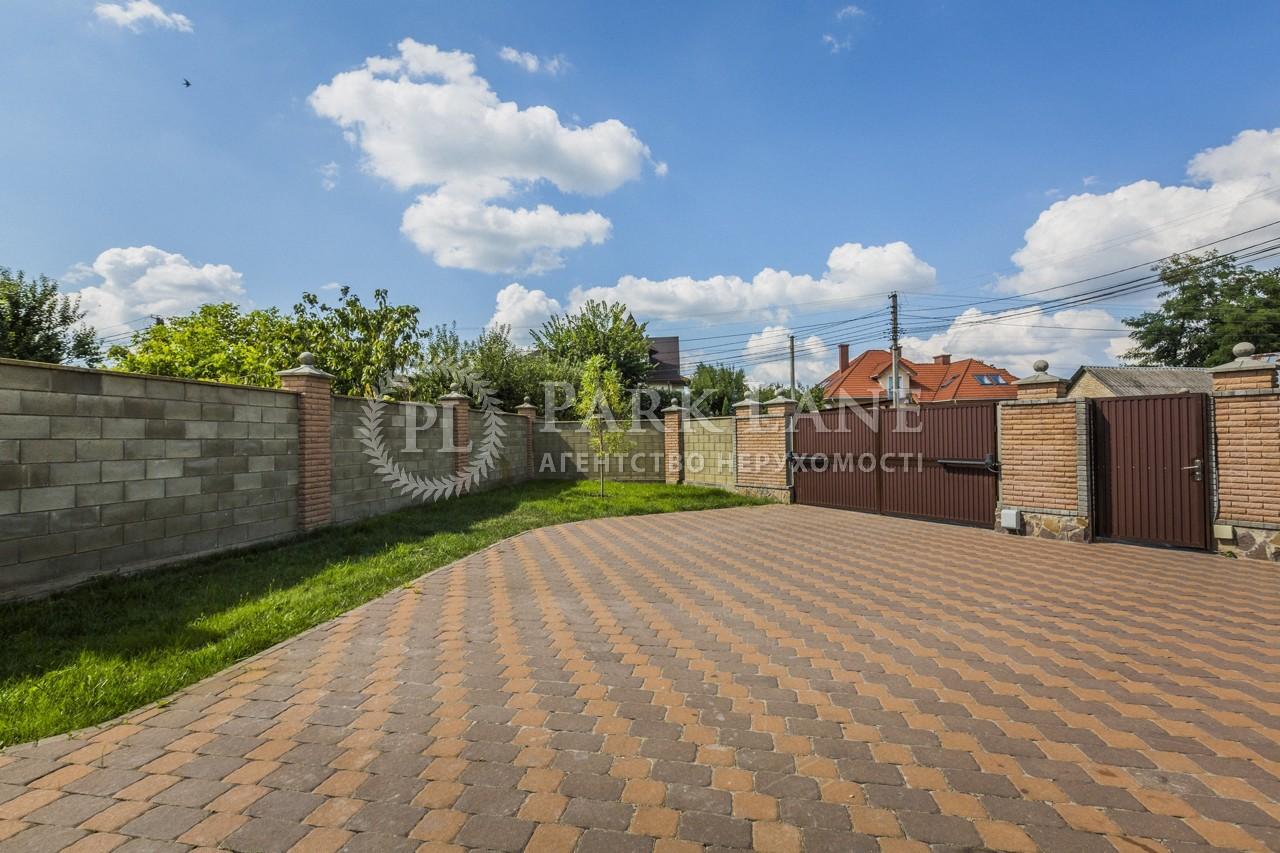 Дом I-33196, Защитников отечества, Иванковичи - Фото 77