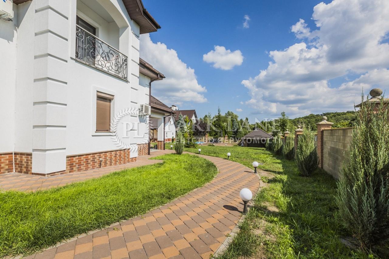Дом I-33196, Защитников отечества, Иванковичи - Фото 80