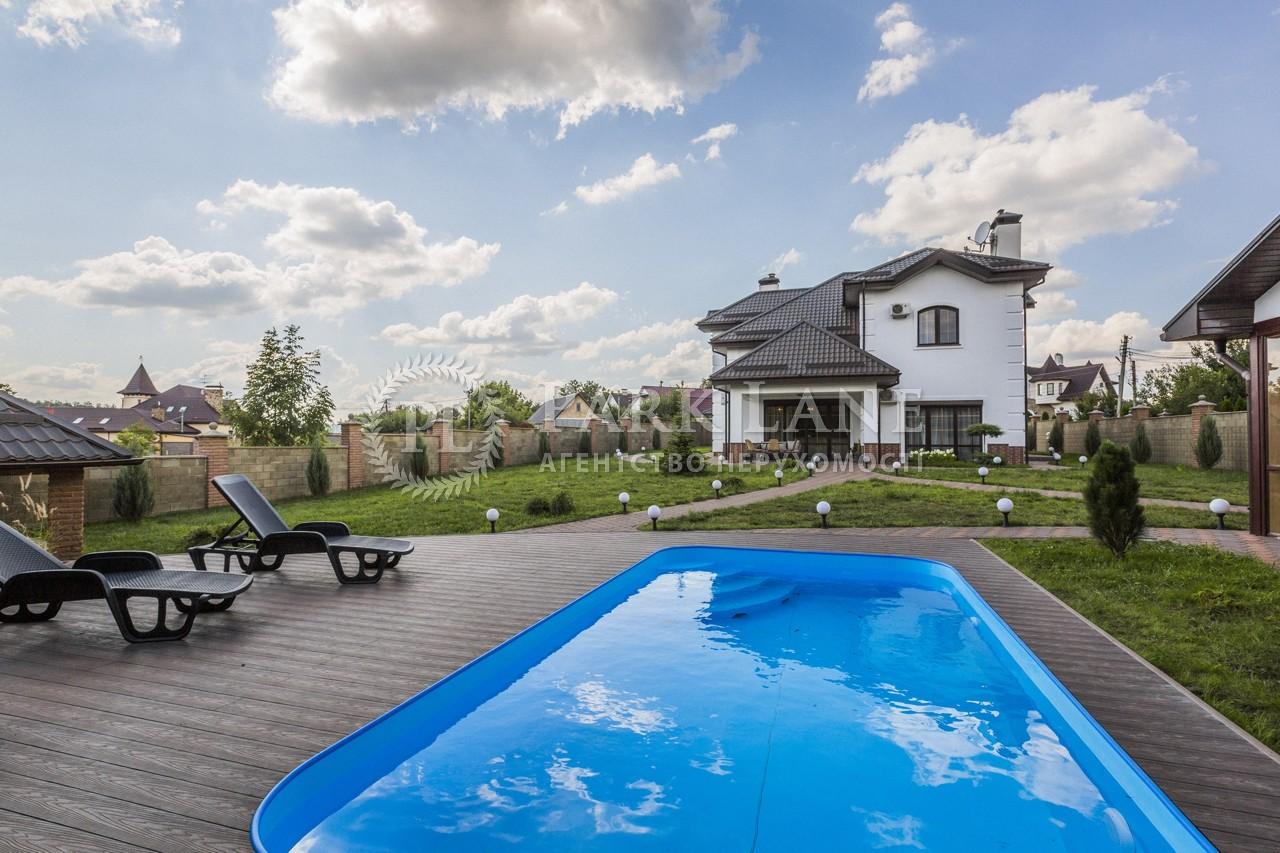 Дом I-33196, Защитников отечества, Иванковичи - Фото 63